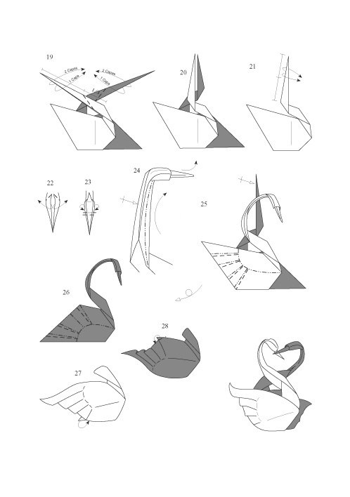 Схема работы с оригами