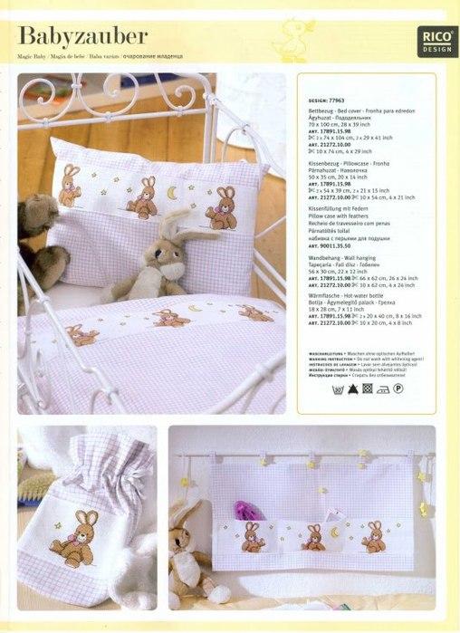 Вышивка на постельном белье схема 599