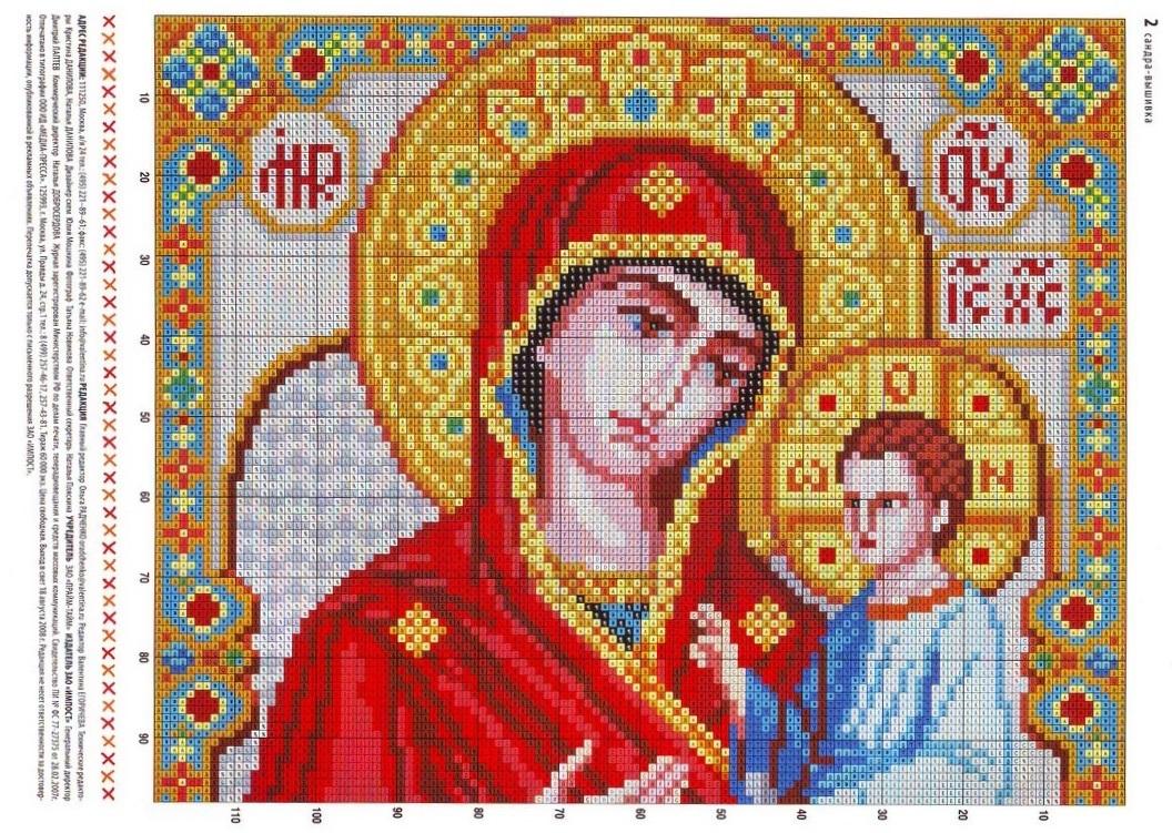 """Схема вышивки крестом: """"популярные ...: rukadelkino.ru/vyshivka/shemy-vyshivki-krestom/79-tri-ikony..."""