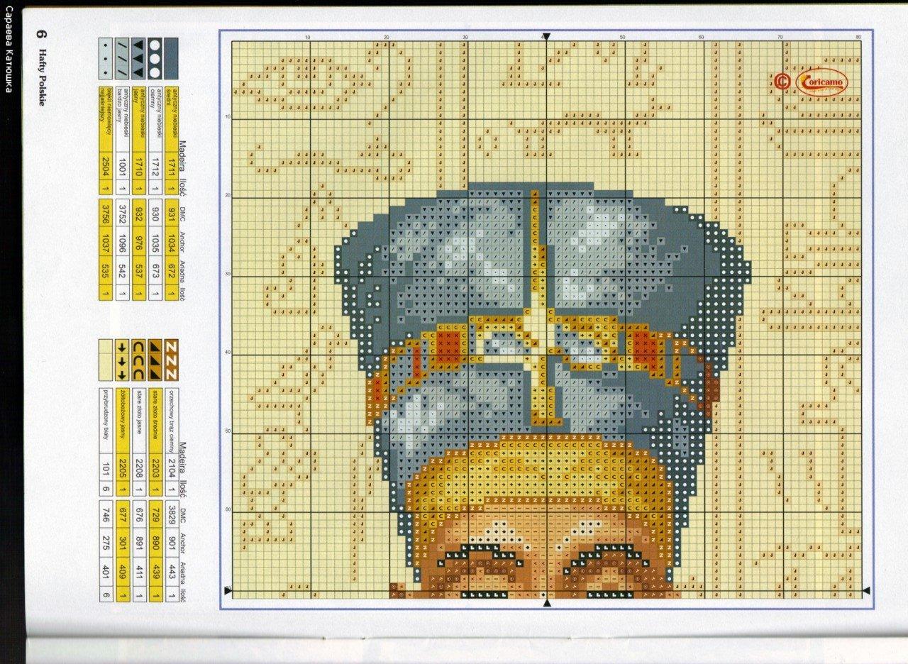 Египет схема вышивки крестом 87
