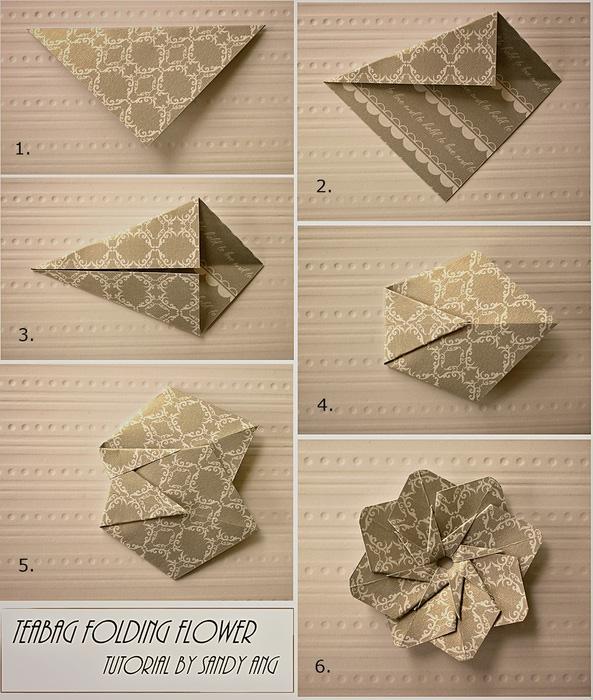 Оригами Цветок из бумаги: