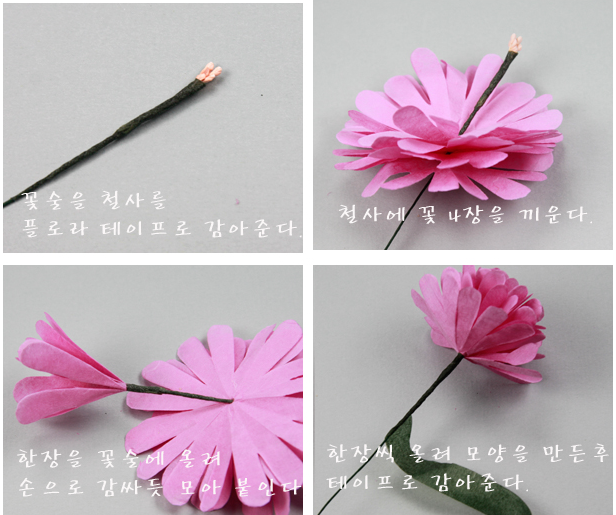 Оригами полевые цветы из
