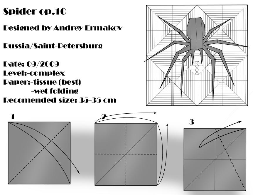 Оригами паук из бумаги: схема