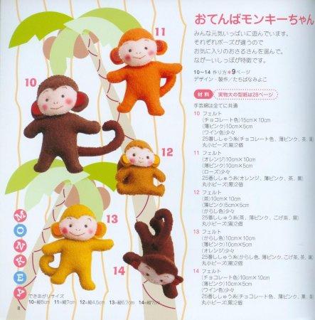 Поделки из фетра: выкройки зверей в японском стиле