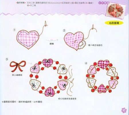 Поделки из фетра к дню святого валентина выкройки