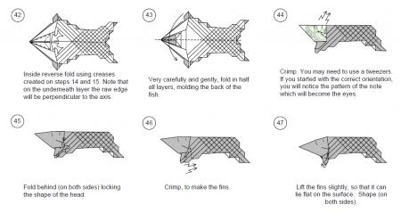 Схема карпа оригами
