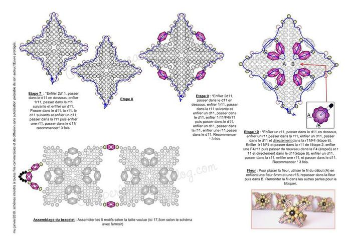 Схема плетения широкого