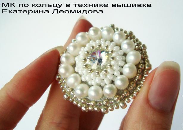 плетения кольца из бисера