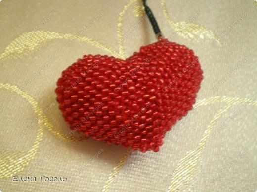 Сердце из бисера: мастер-класс