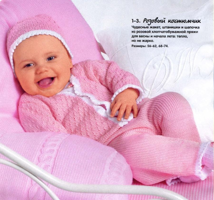 Вязание для детей до года: схема