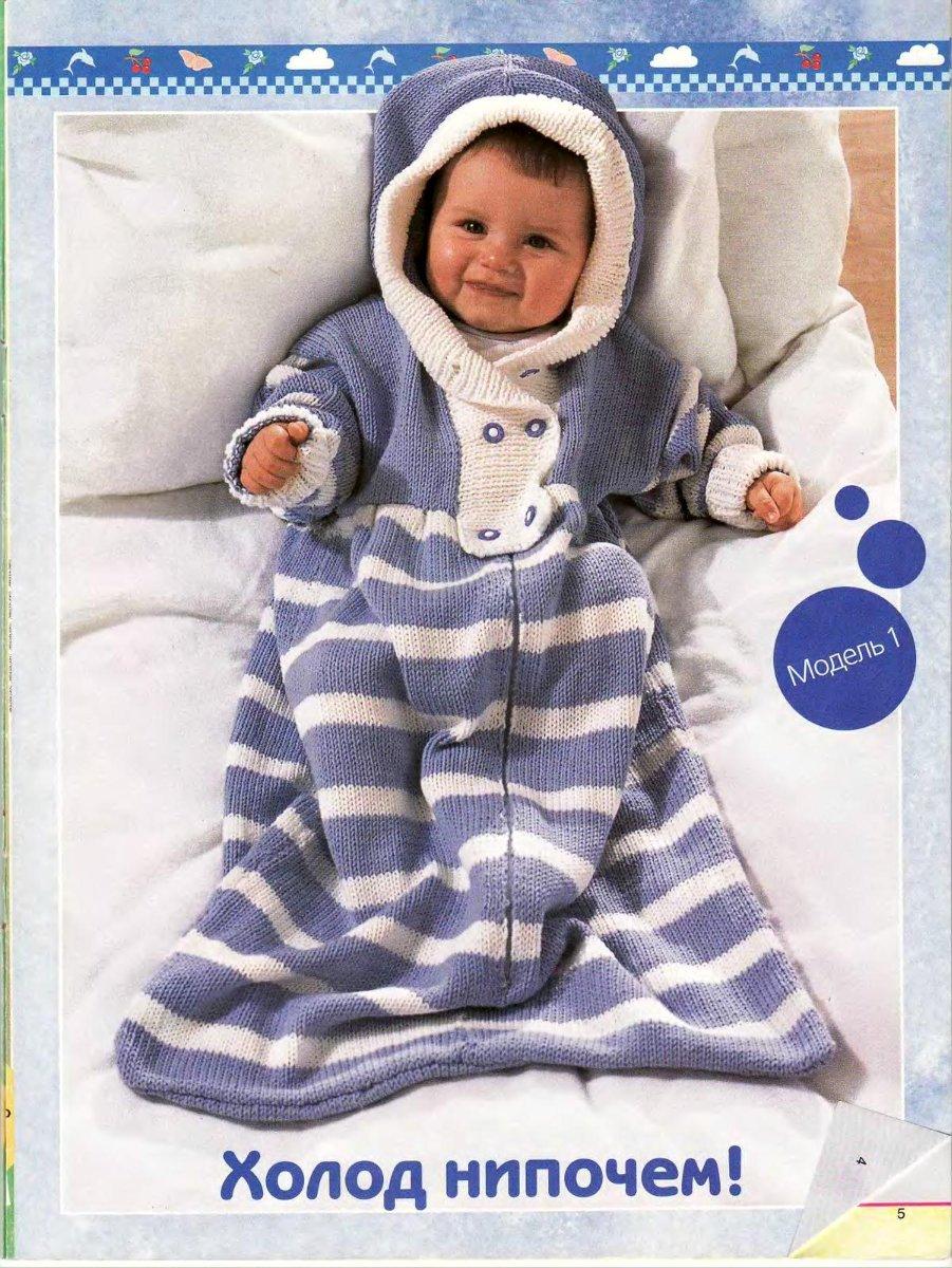 Фото и модели вязаных конвертов для младенцев
