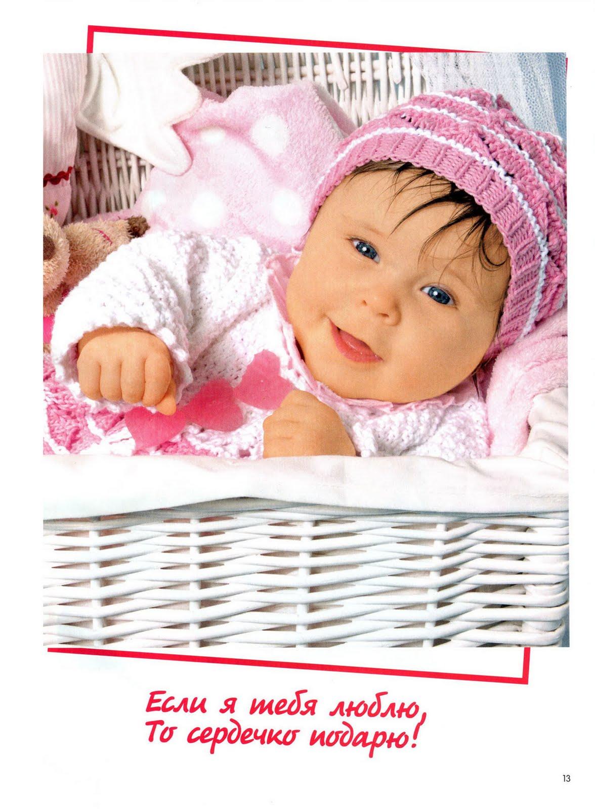 вязание детские шапочки спицами схемы и модели
