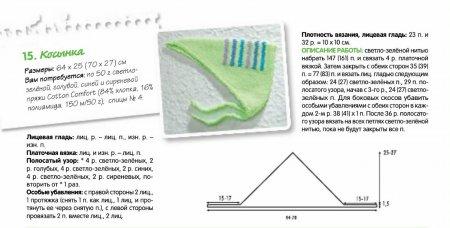 Вязание детских носочков спицами схемы