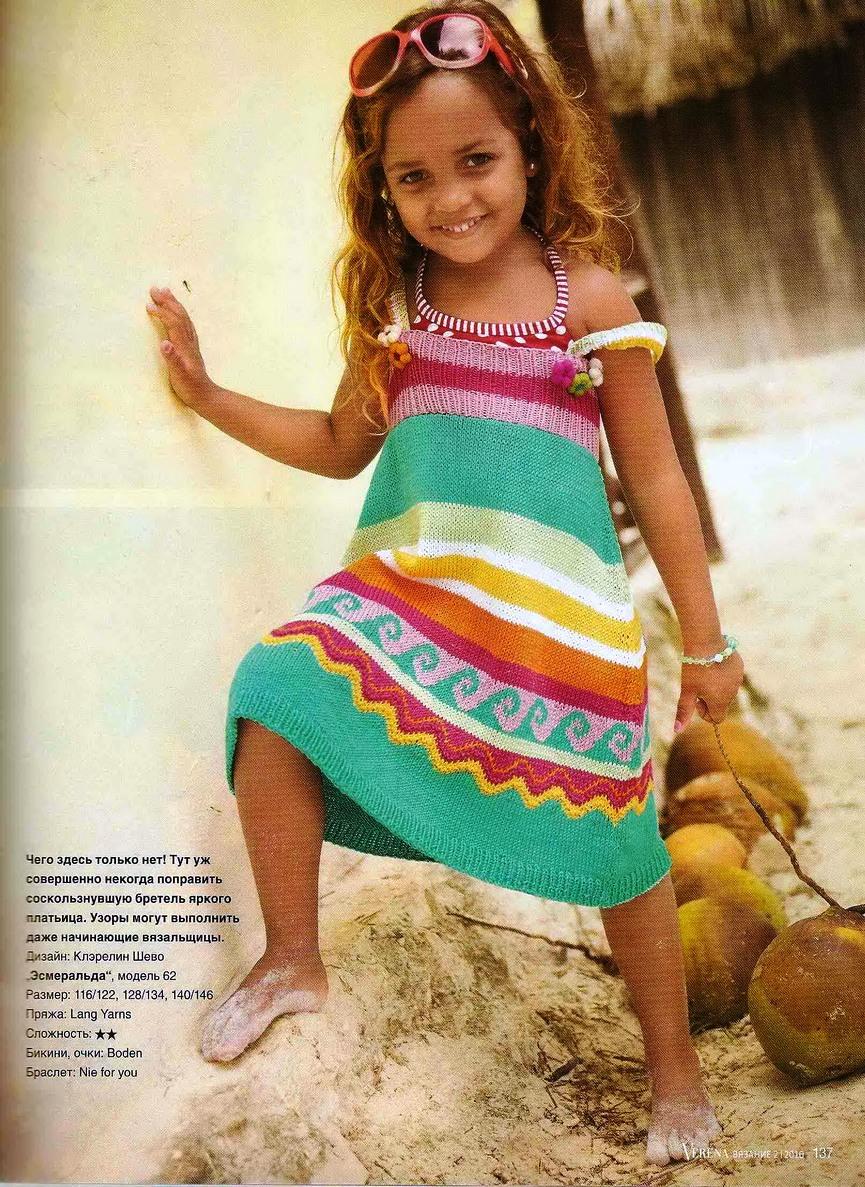 478Плотное вязание девочкам