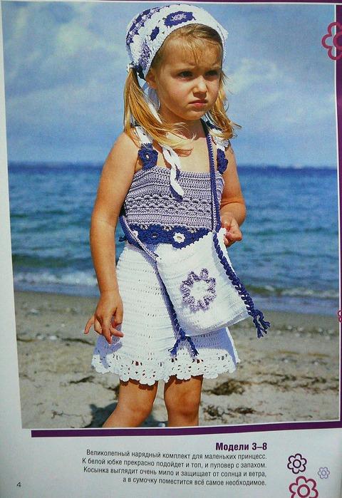 Связать крючком для маленькой девочки