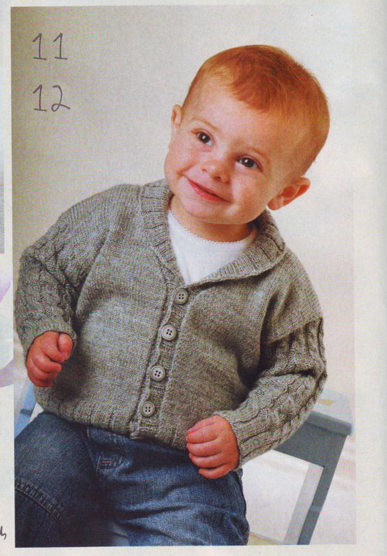 Кофта для мальчика: схема