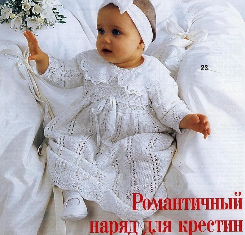 платье для девочки: схема