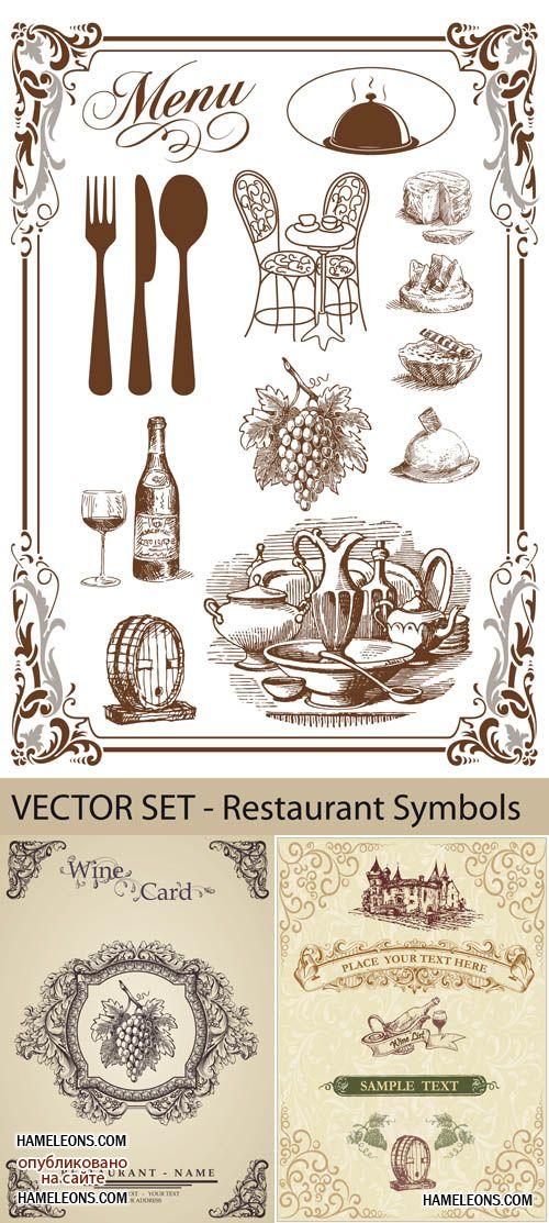 Как сделать меню для ресторана фото 63