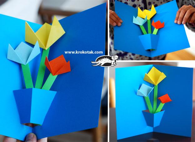 Как сделать открытку своими руками с цветной