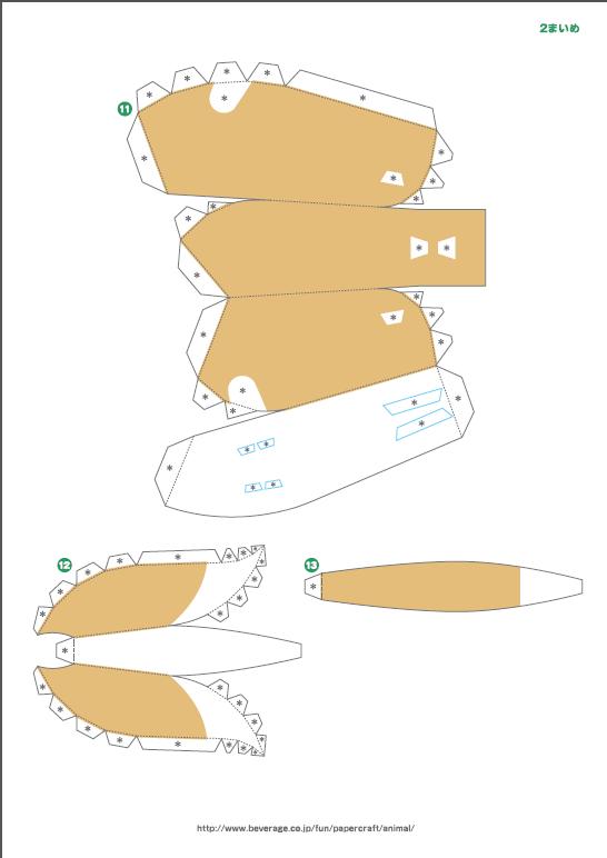 Картинки жилеток 4
