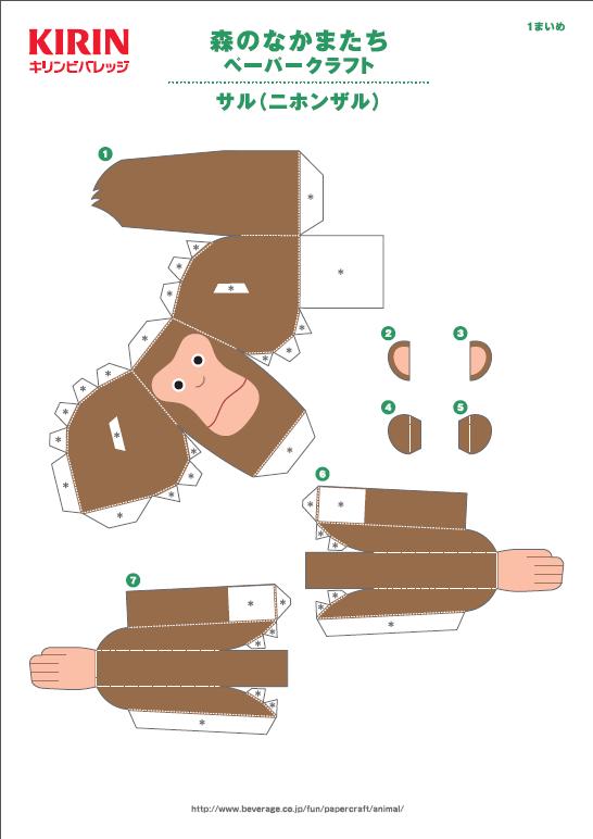 Маски для детей на голову распечатать картинки
