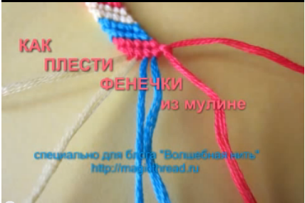 вышивка лентами для начинающих видео