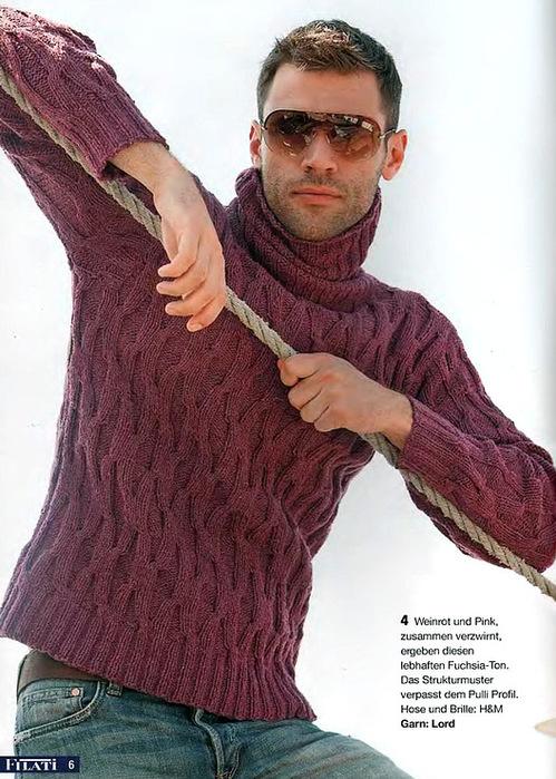 Мужской свитер с горлом: схема