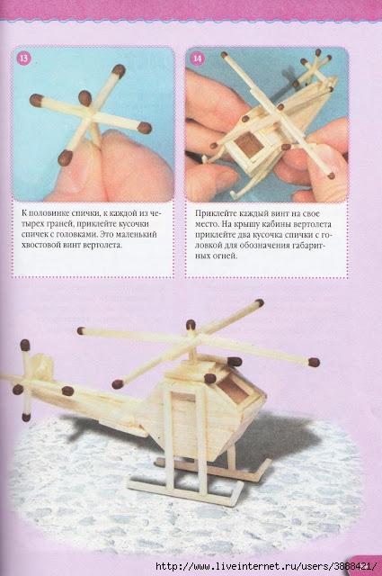 Схемы простых и легких поделок из спичек для начинающих 15