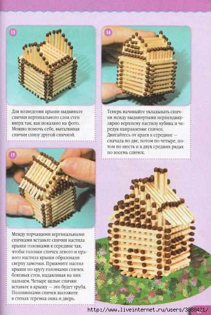 Поделки из спичек с клеем схемы для начинающих дома 96