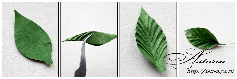 Листья из крепированной бумаги своими руками
