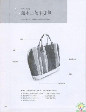 8501bcd8ca44 Домани сумки интернет магазин официальный всех вариантах, очень
