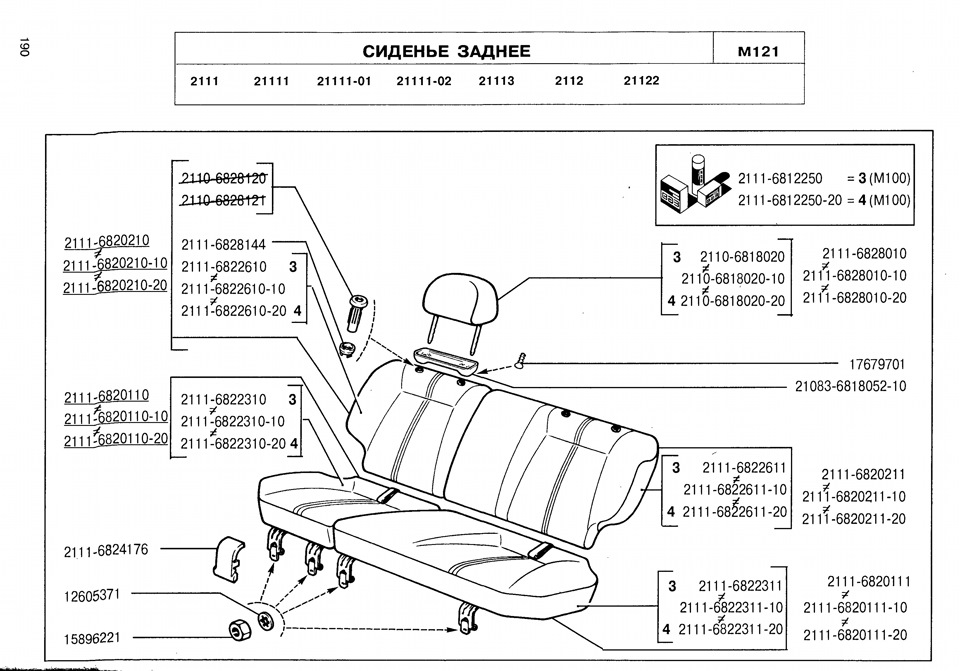Выкройка чехла на автомобильное сиденье