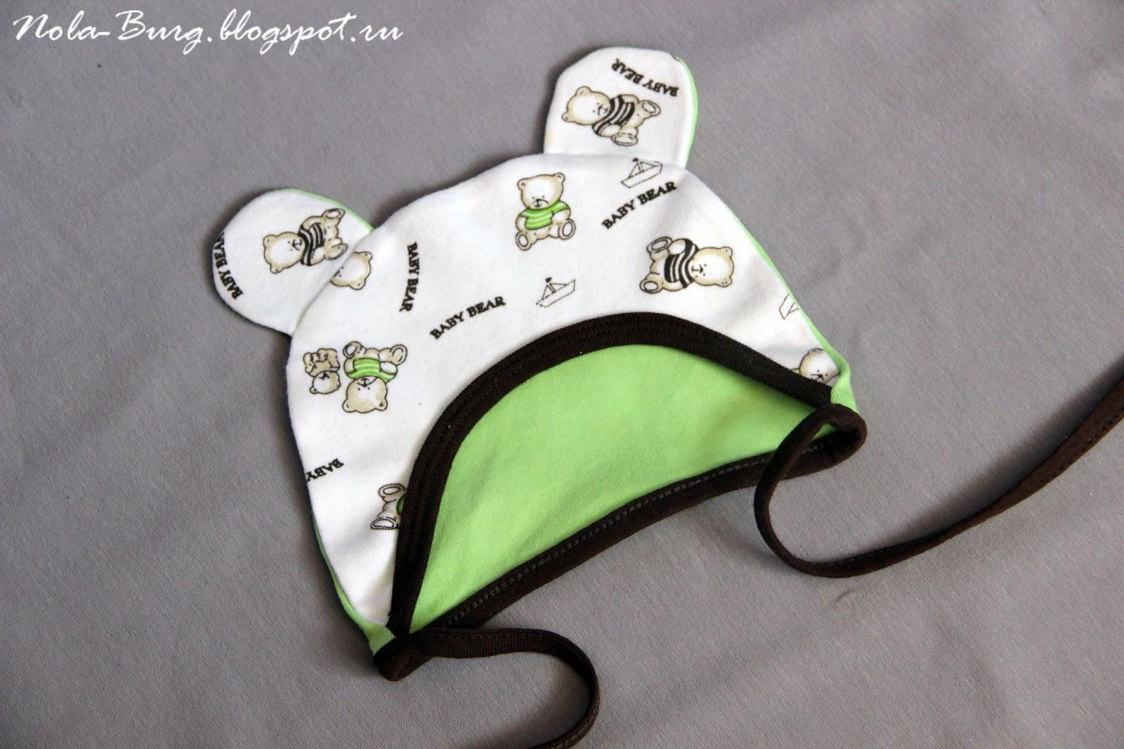 Как сшить шапка для малышей фото 470