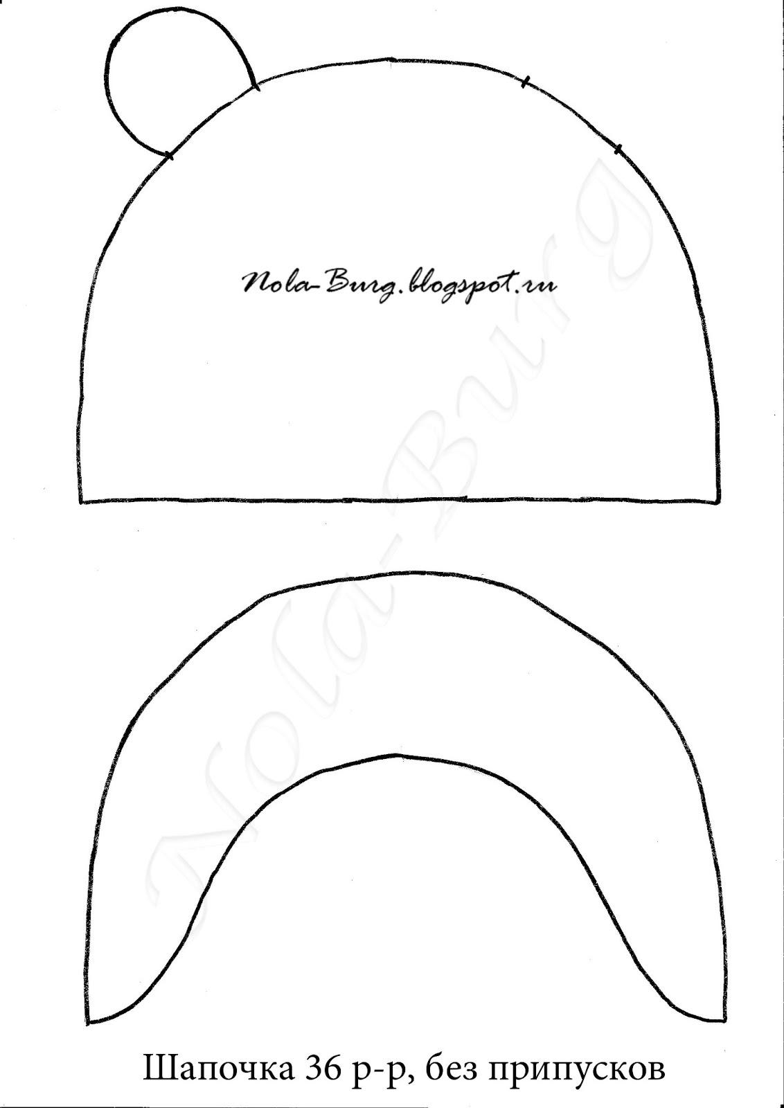 Как сшить шапку с ушками для кукол 5