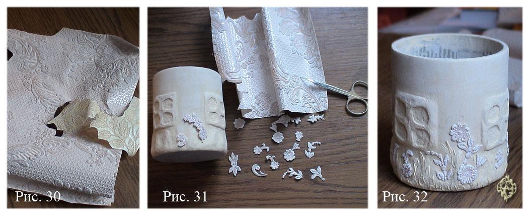 Как сделать коробку из папье-маше своими руками 19