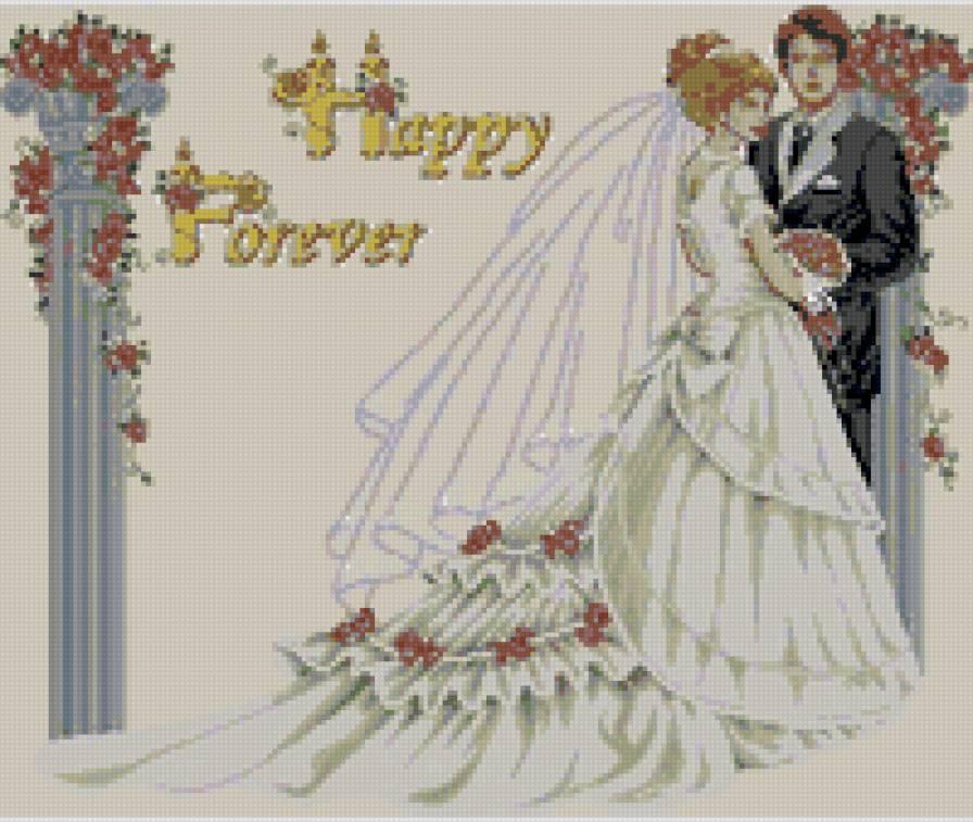 Набор для вышивки крестом свадебные