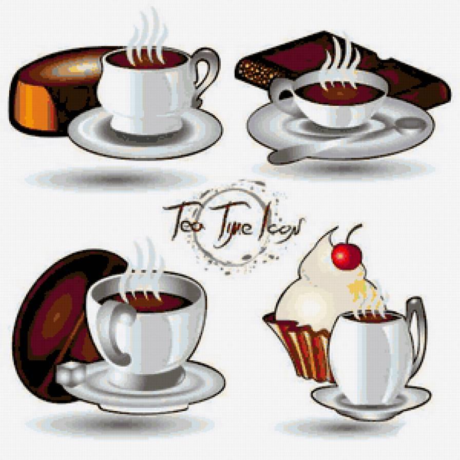 Схема вышивки кофейная чашка фото 780