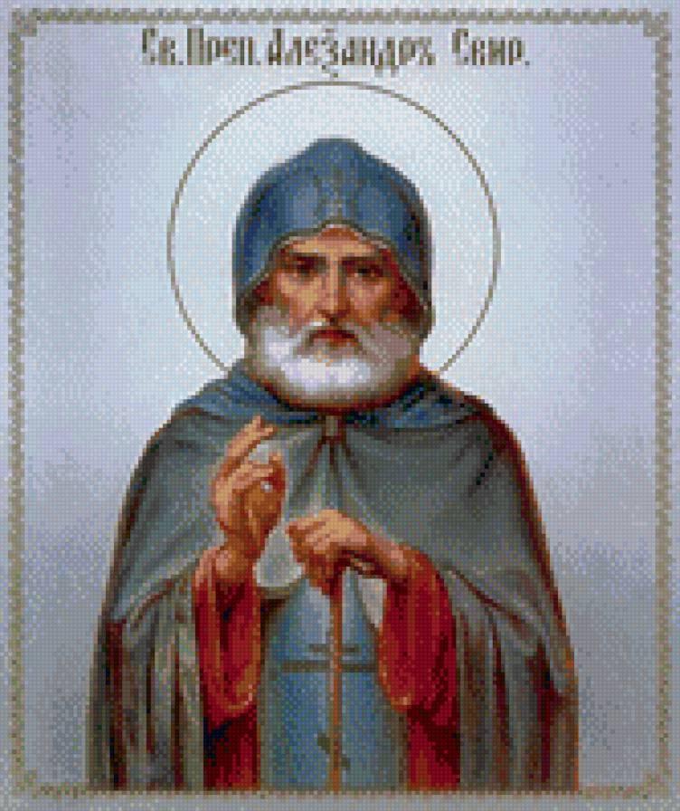 православные иконы бесплатно: