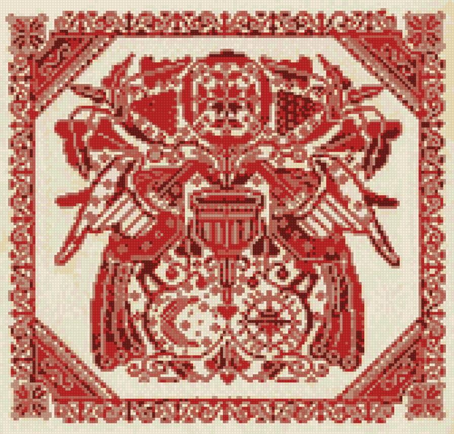 Славянская вышивка схемы