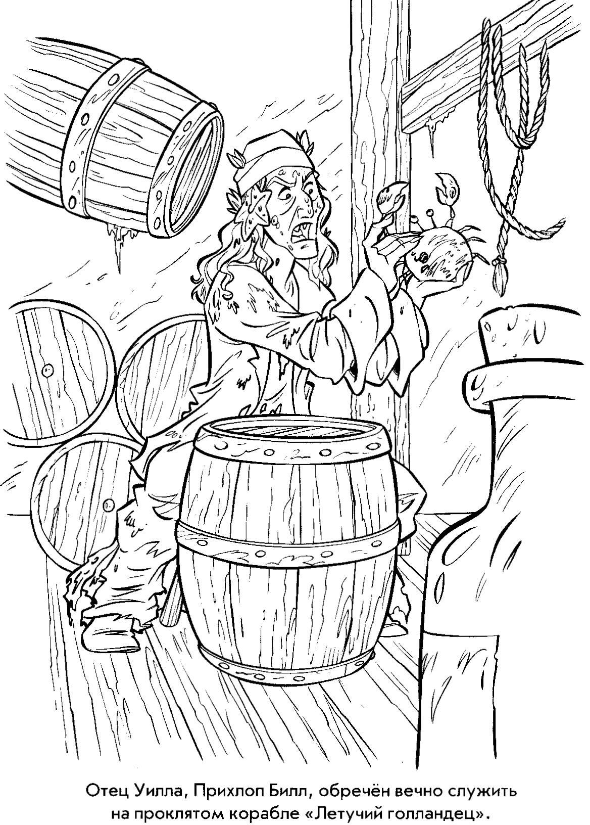 """Раскраски """"пираты карибского моря"""" скачать и распечатать ..."""