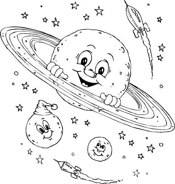 Детская раскраска на тему космос