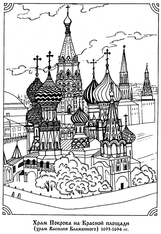 Раскраски храма для детей - 8