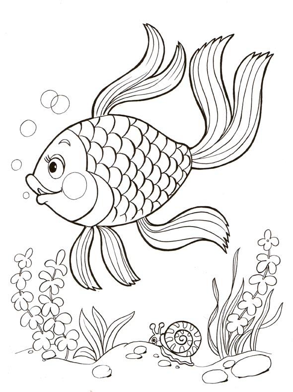 Вышивка золотая рыбка схема скачать