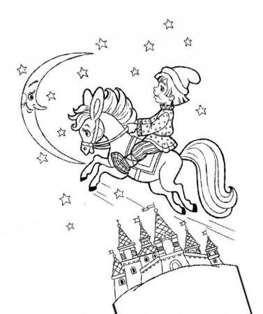 Иллюстрация к коньку горбунку раскраска