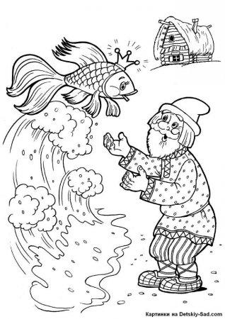 рисование сказки о рыбаке и рыбке презентация