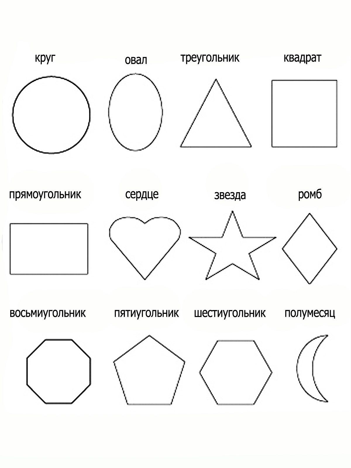 Оригами распечатать