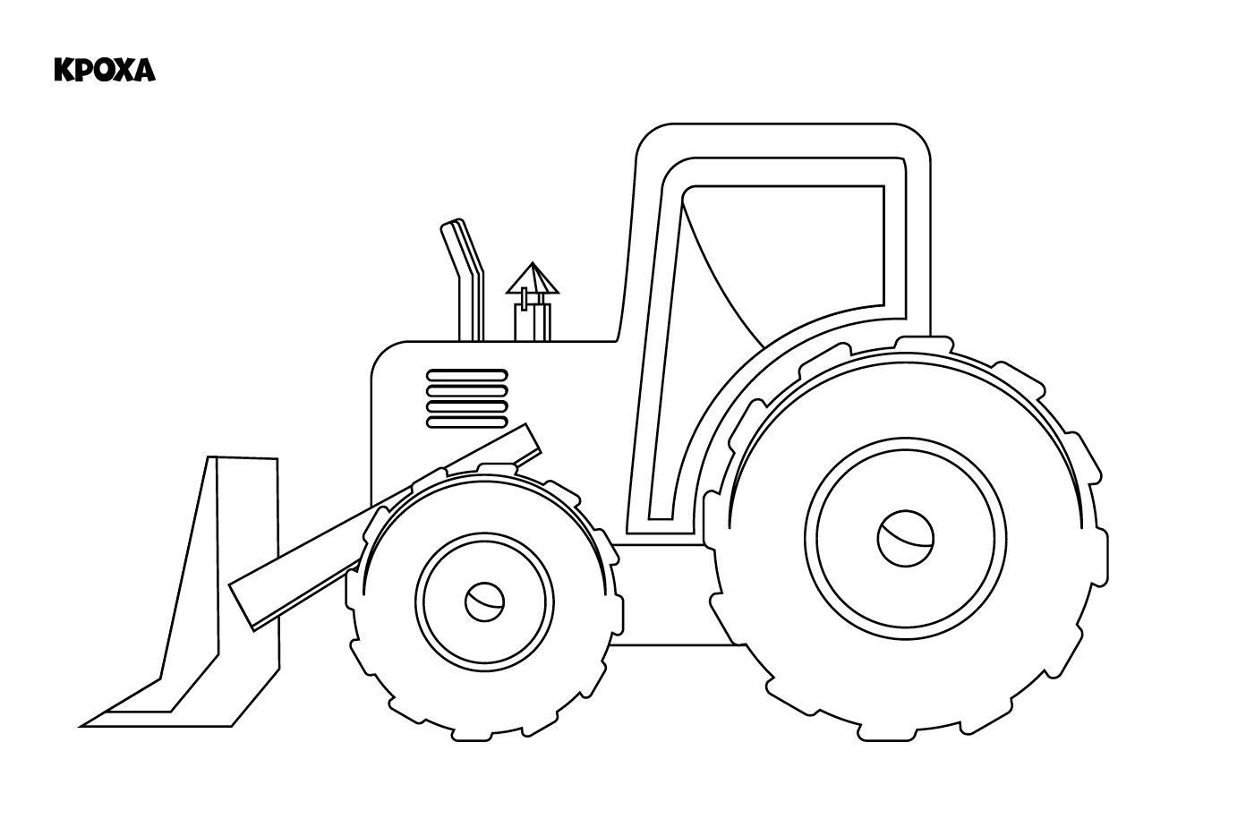 Трактор раскраска для малышей - 6