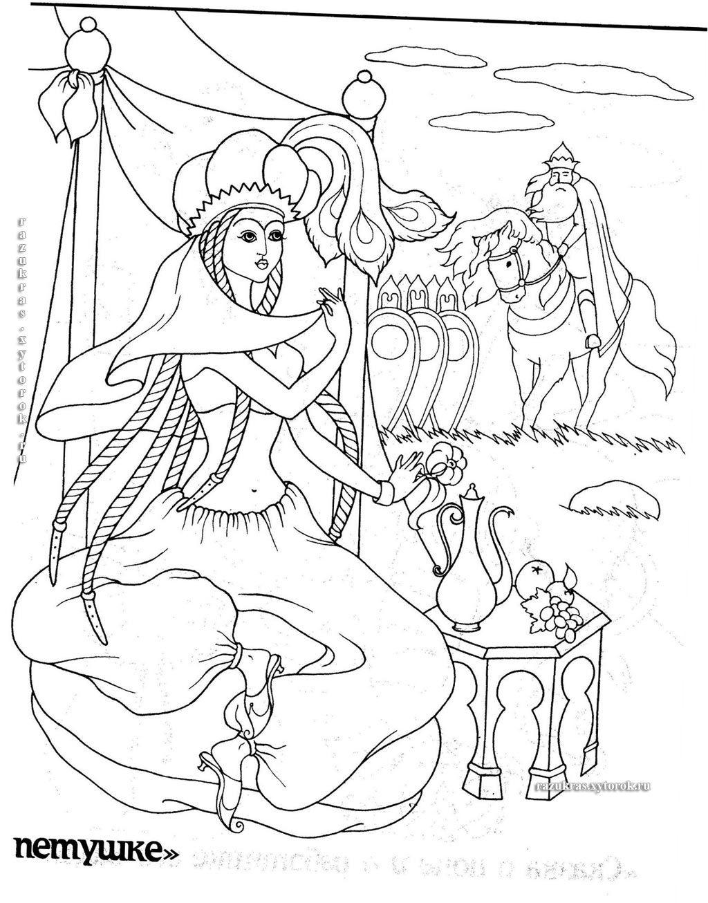 скачать иллюстрации к сказке конек-горбунок: