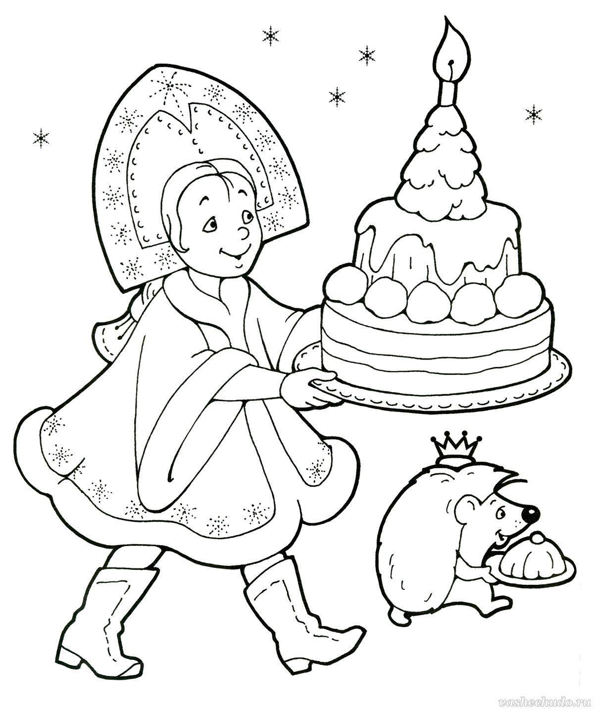 Раскраски новогодние распечатать - 10