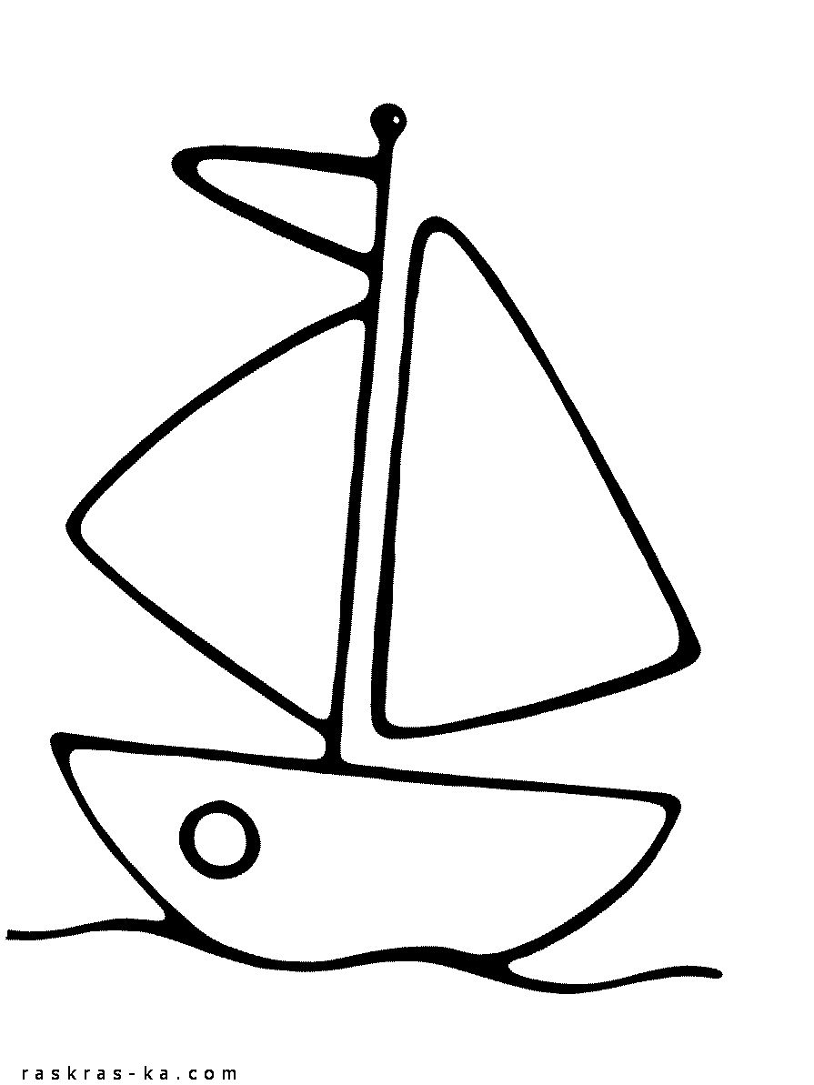 Картинки раскраски корабликов